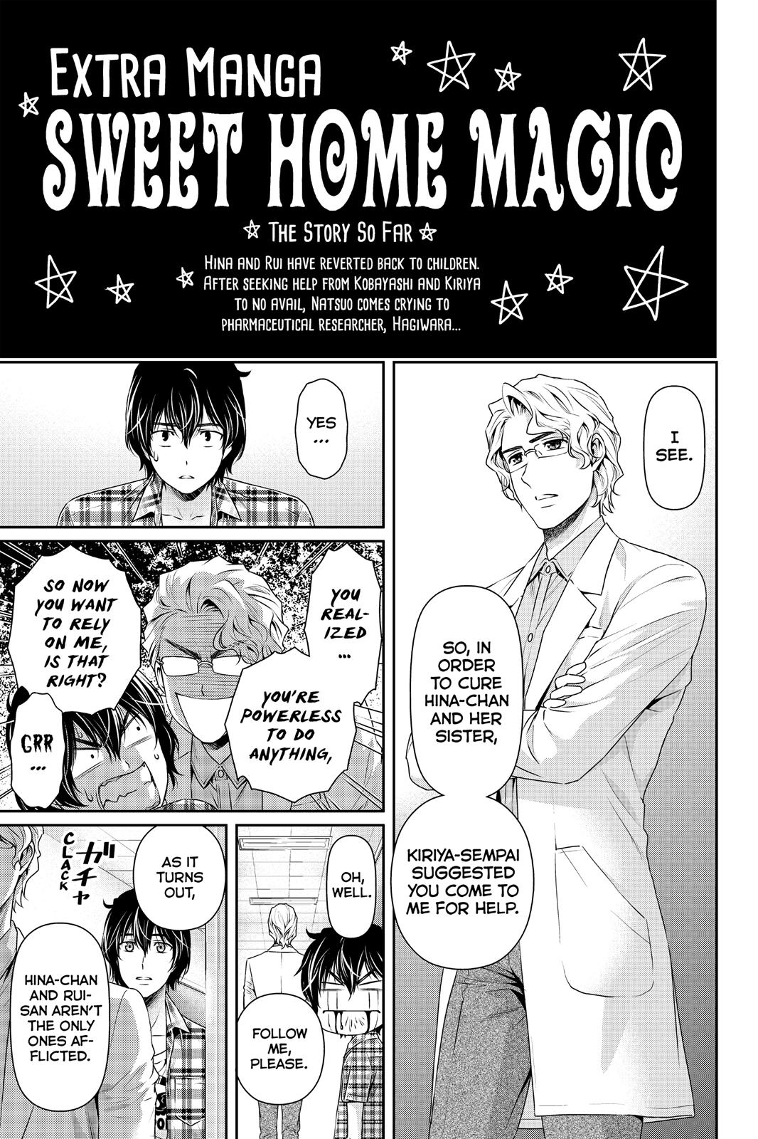 Domestic Na Kanojo, Chapter 94.5 image 012