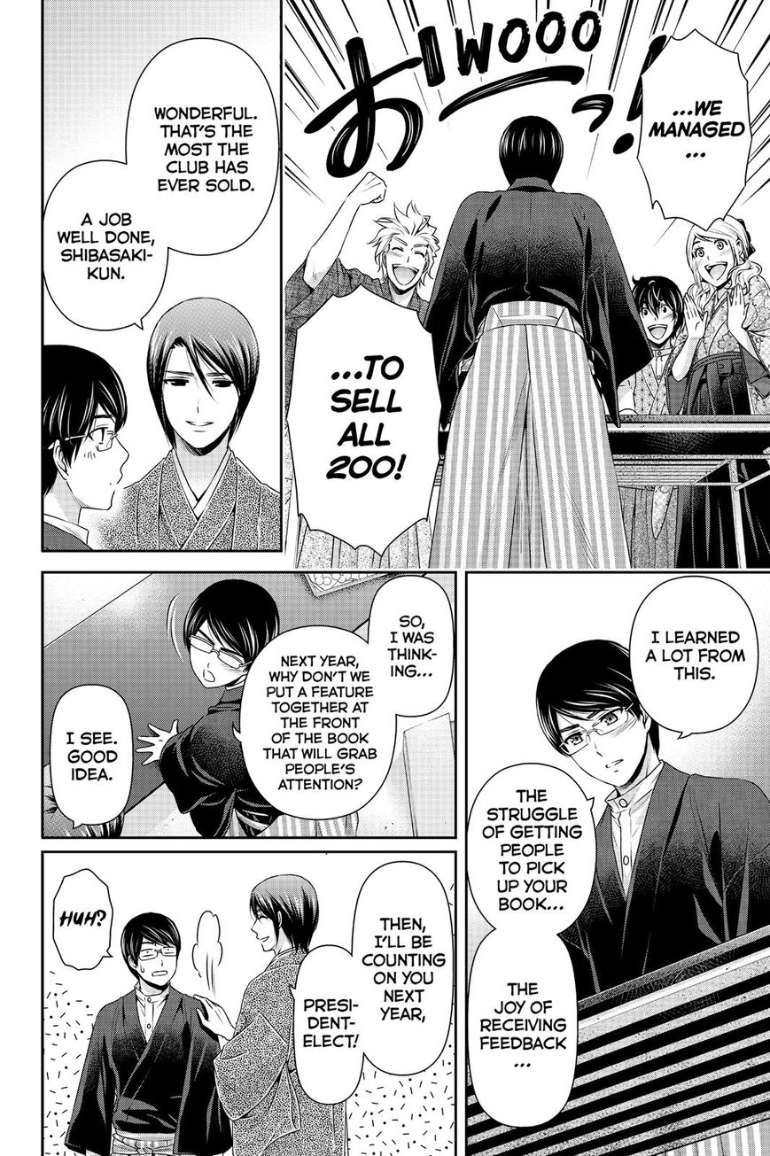 Domestic Girlfriend, Chapter 113 The Culmination of Feelings image 010