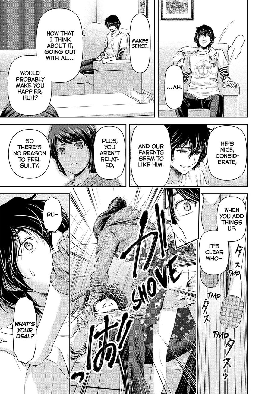 Domestic Girlfriend, Chapter 108 Everyone's Cultural Festival image 019