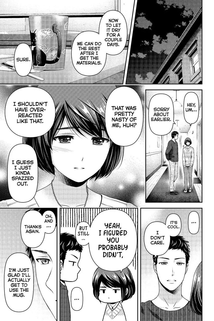 Domestic Girlfriend, Chapter 208 Worth The Risk image 003