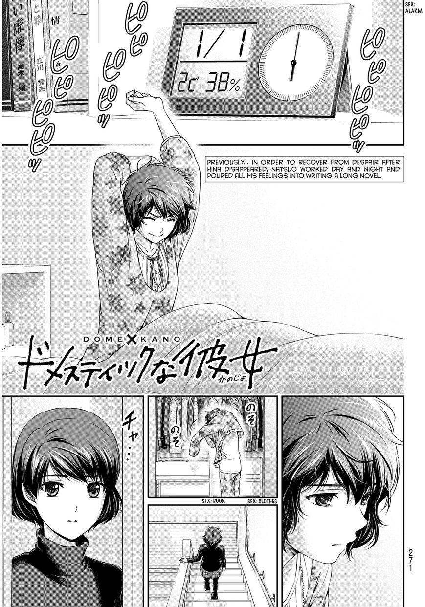 Domestic Girlfriend, Chapter 67 The New Year Without Hina image 003