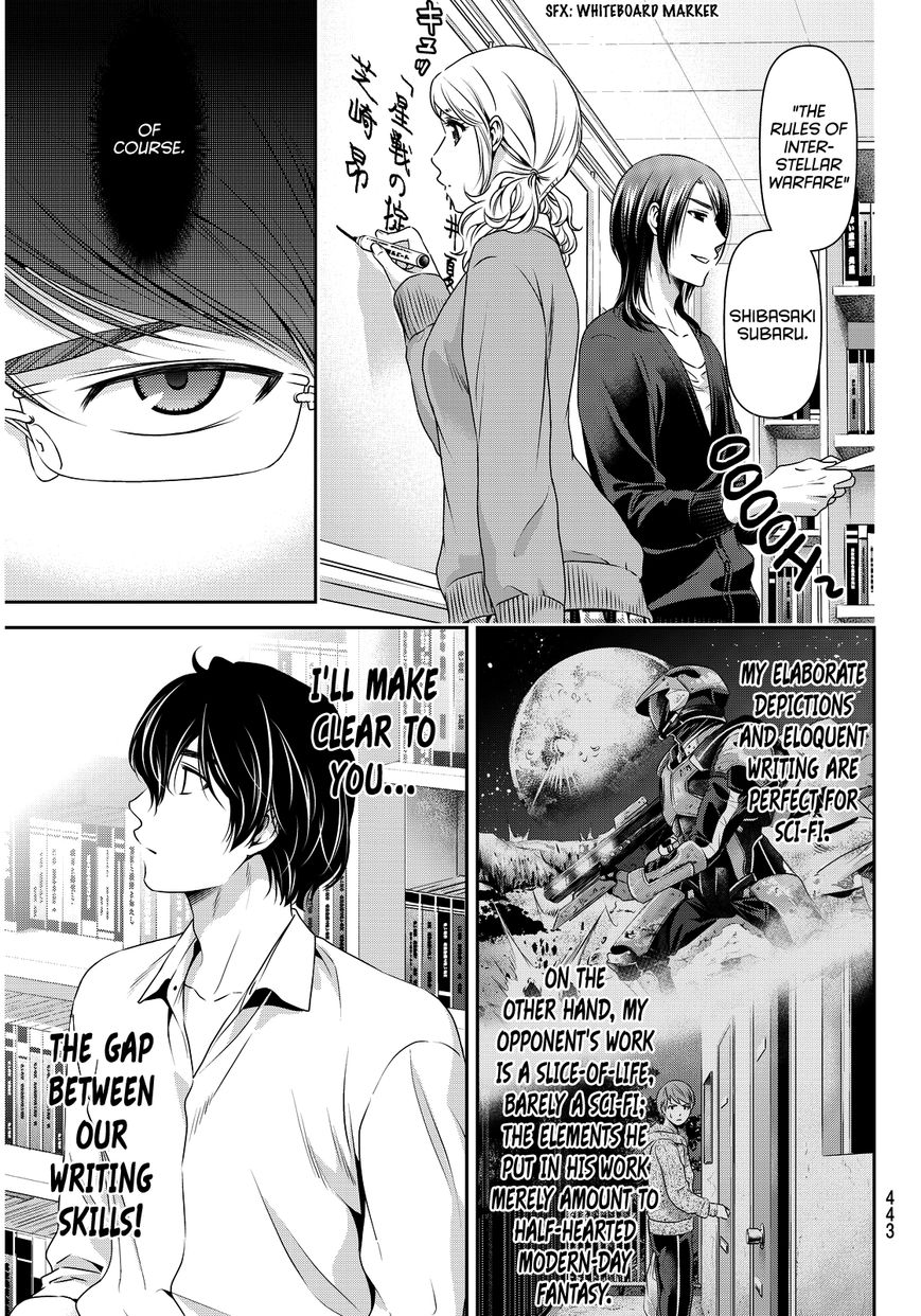 Domestic Girlfriend, Chapter 76 Conclusion image 006