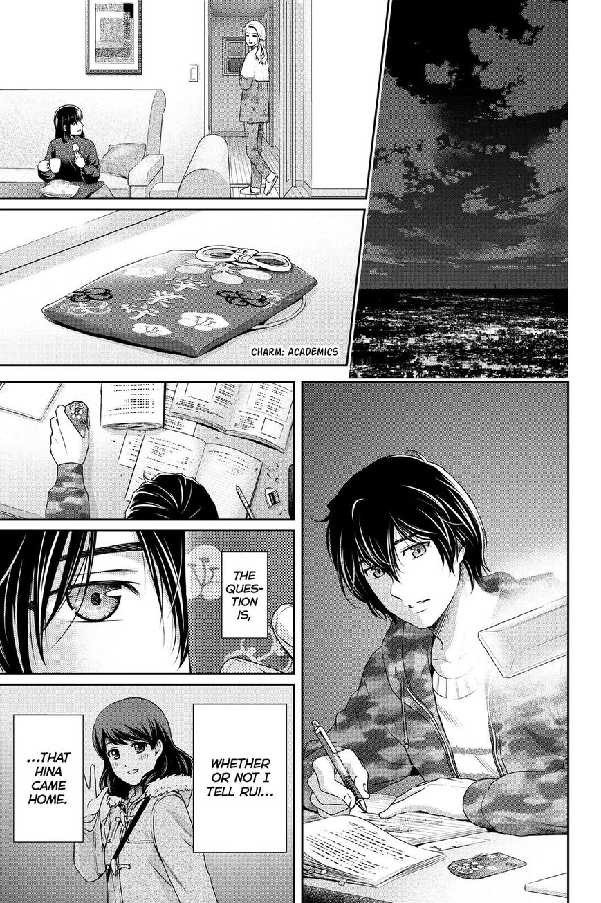Domestic Girlfriend, Chapter 129 New Year's Reunion image 011