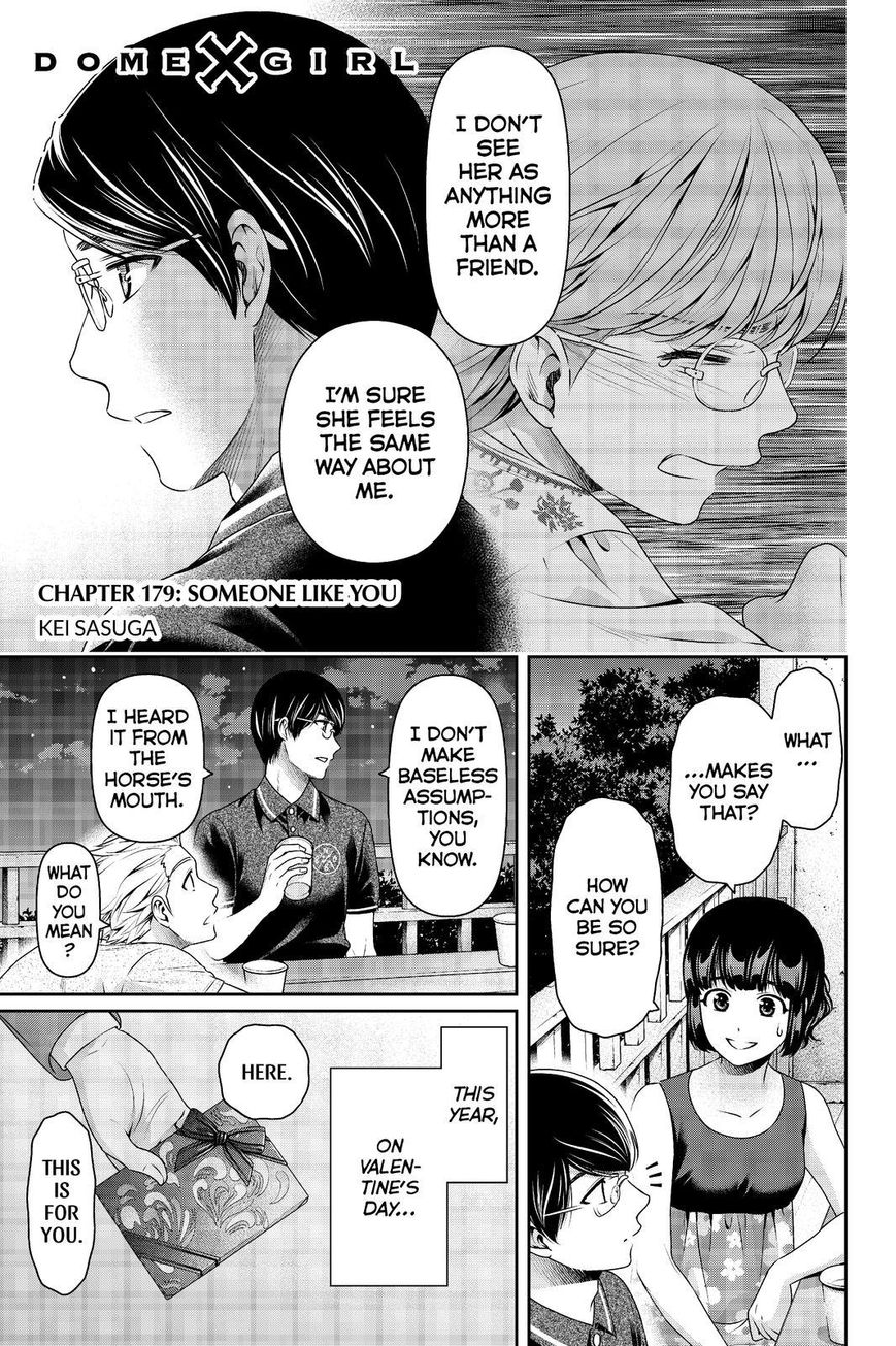 Domestic Girlfriend, Chapter 179 image 001