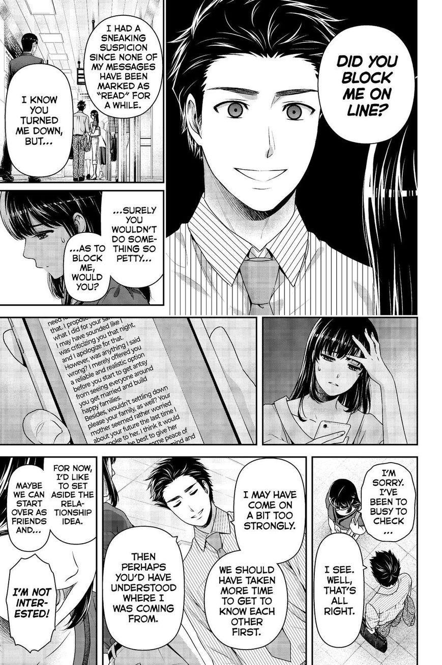 Domestic Girlfriend, Chapter 180 Yet Another Side image 007