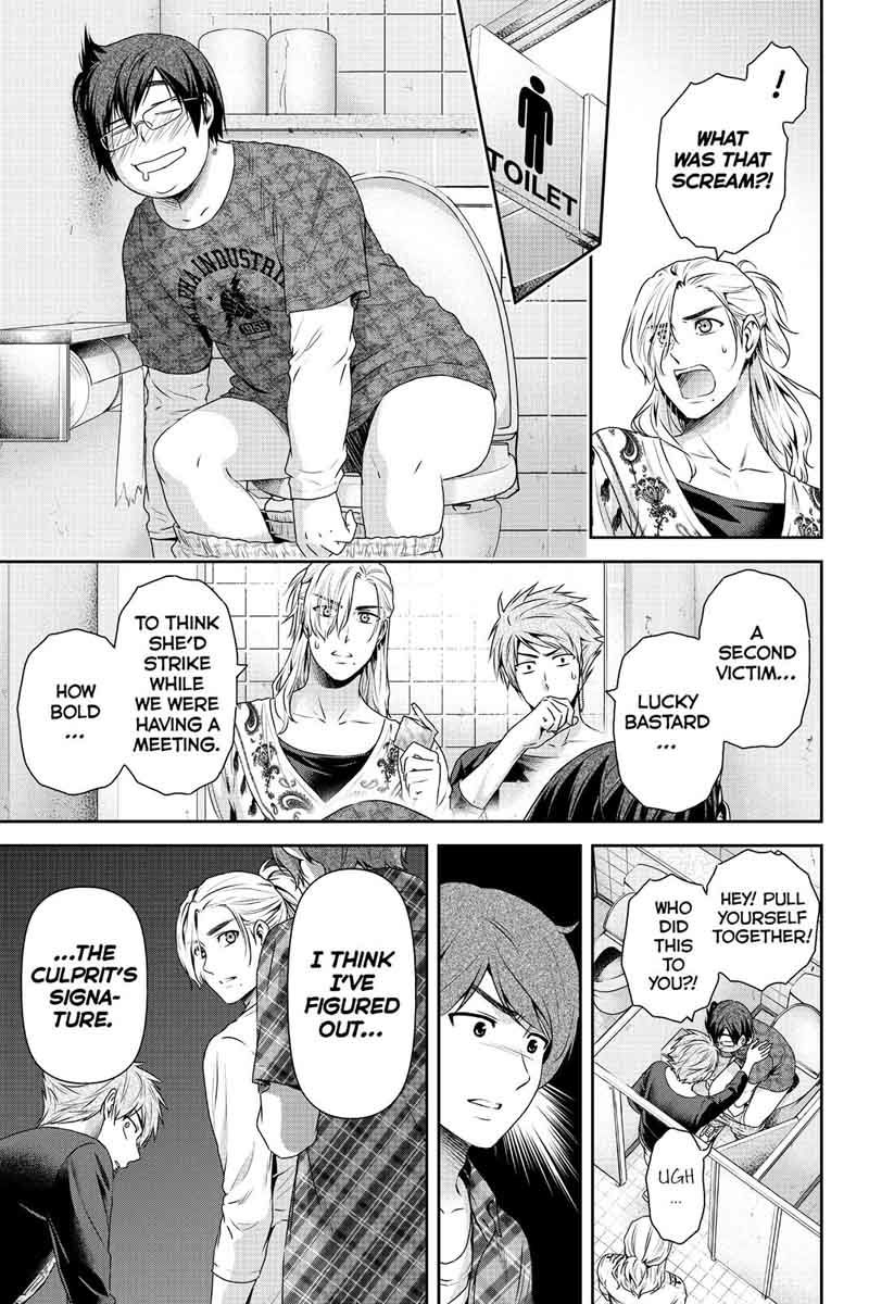 Domestic Girlfriend, Chapter 152 I wanna take your virginity image 012