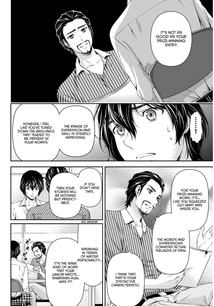 Domestic Girlfriend, Chapter 82 What's Important image 003