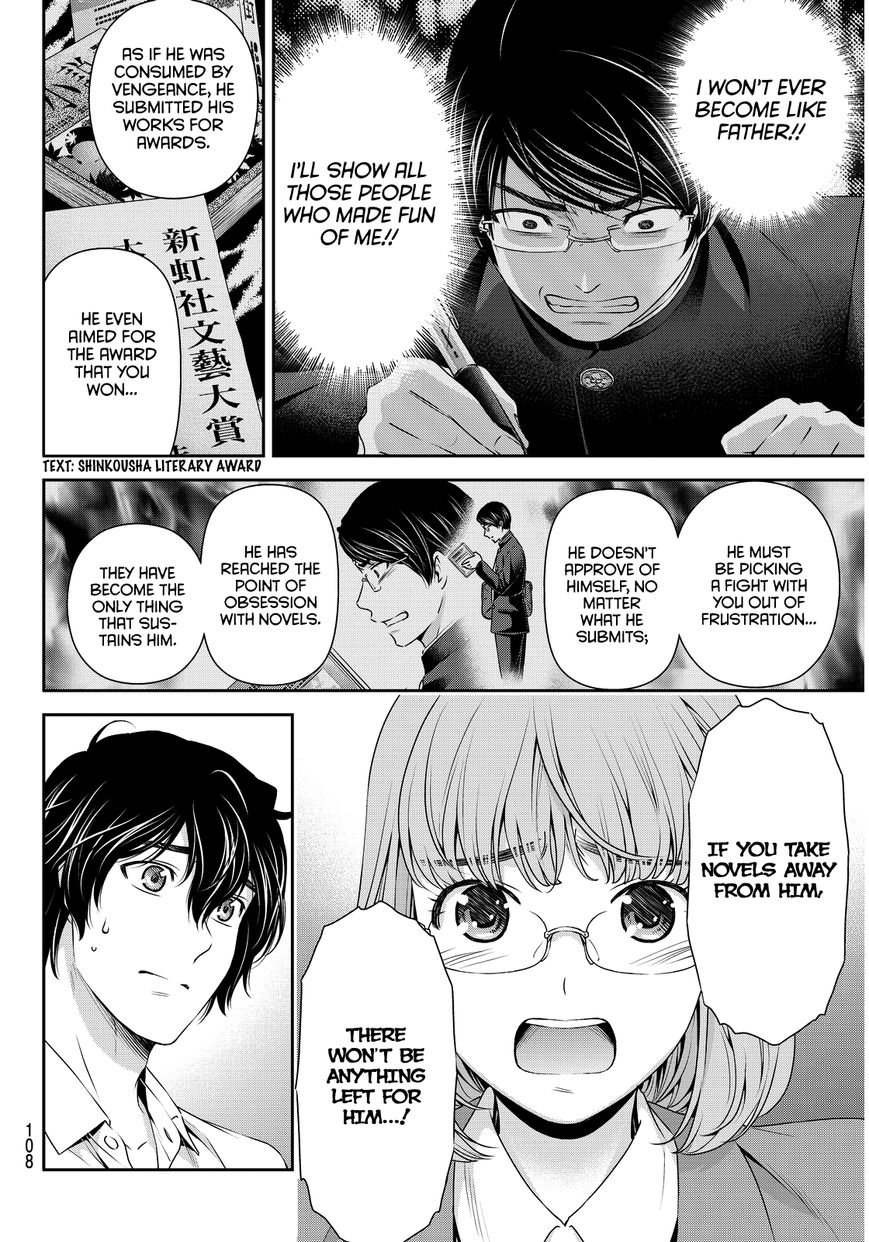 Domestic Girlfriend, Chapter 75 Contest image 015