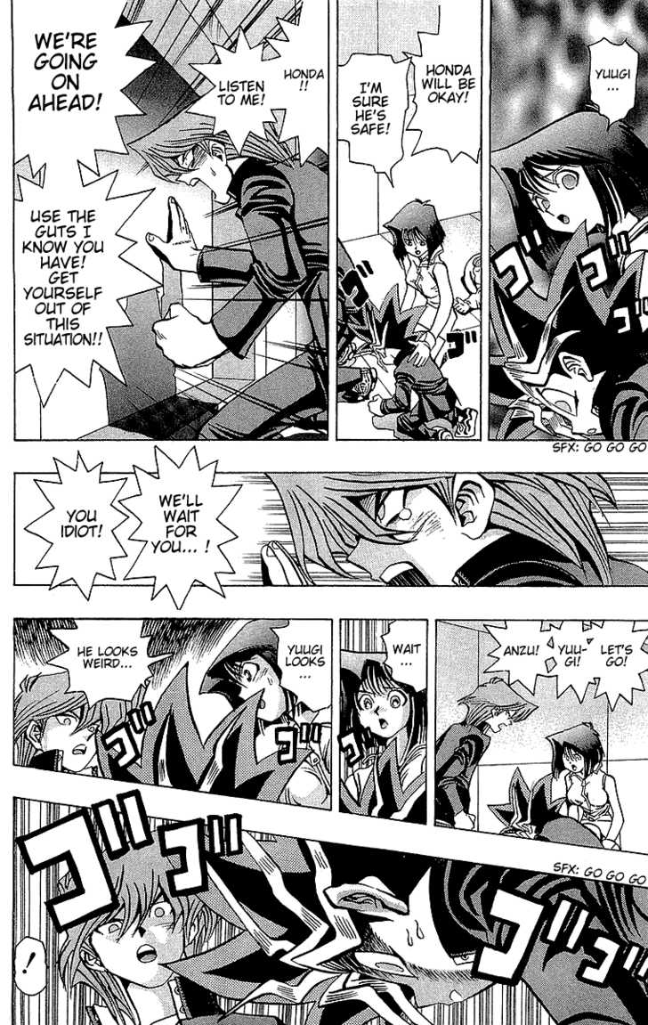Yu Gi Oh, Chapter Vol.05 Ch.034 - The Second Battlefield!!! image 011