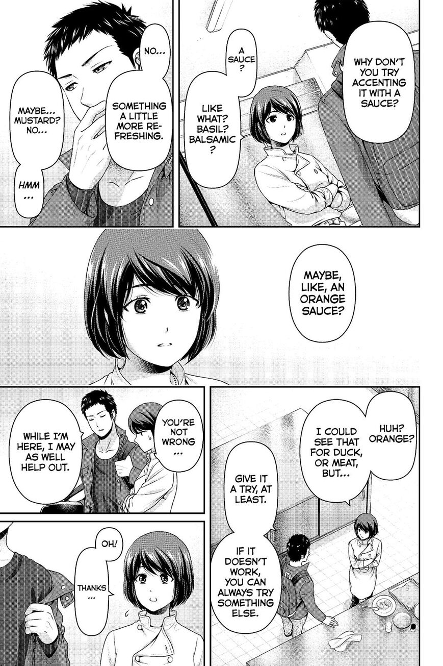 Domestic Girlfriend, Chapter 228 image 010