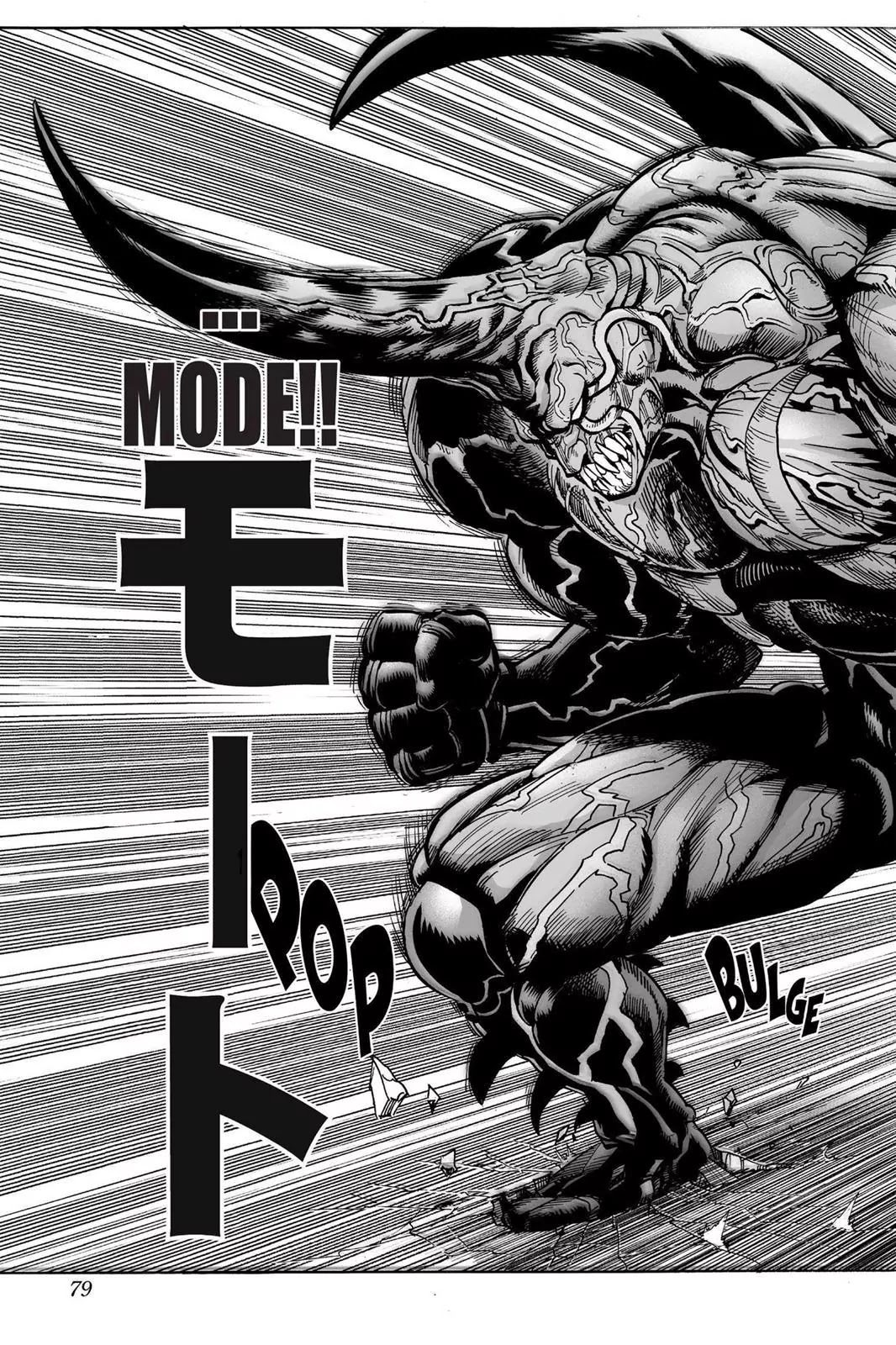 One Punch Man, Chapter Onepunch-Man 11 image 015