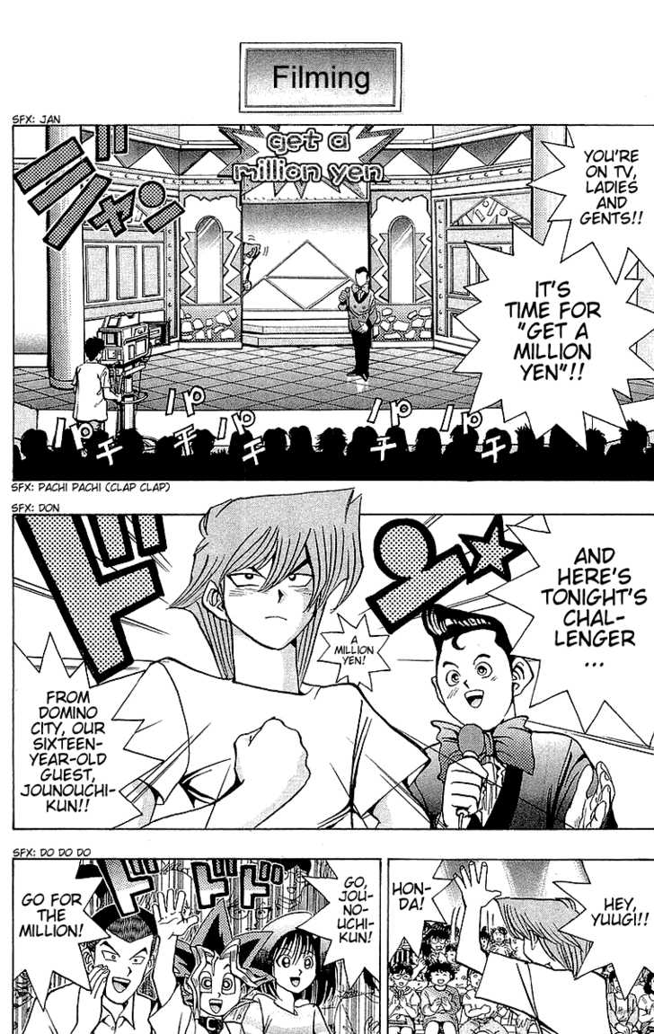 Yu Gi Oh, Chapter Vol.05 Ch.042 - Get A Million Yet!! image 006