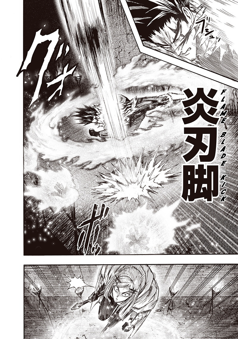 One Punch Man, Chapter Onepunch-Man 95 image 027