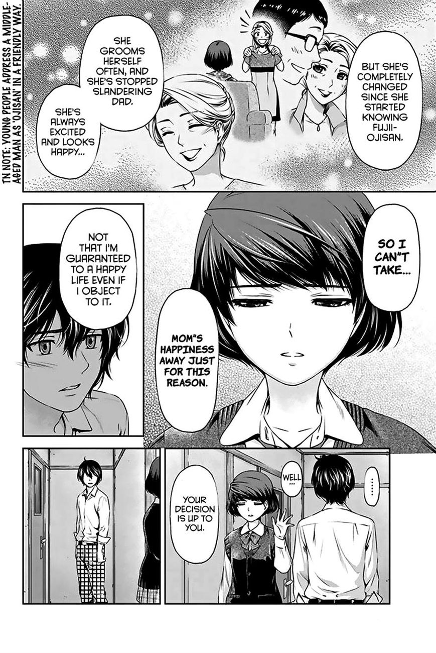 Domestic Girlfriend, Chapter 2 Under the same roof against my wildest expectations image 013