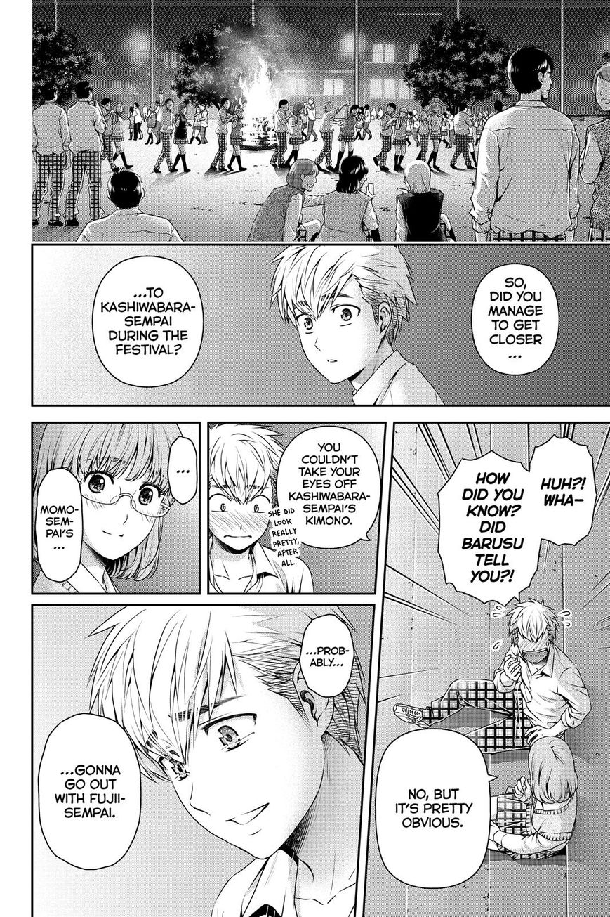 Domestic Girlfriend, Chapter 115 Confession image 010