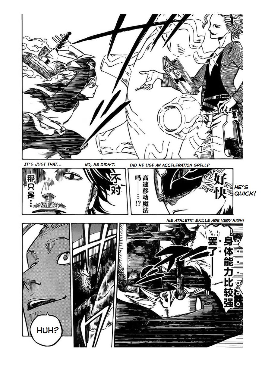 Black Clover, Chapter 2 The Magic Knights Entrance Exam(fixed) image 023