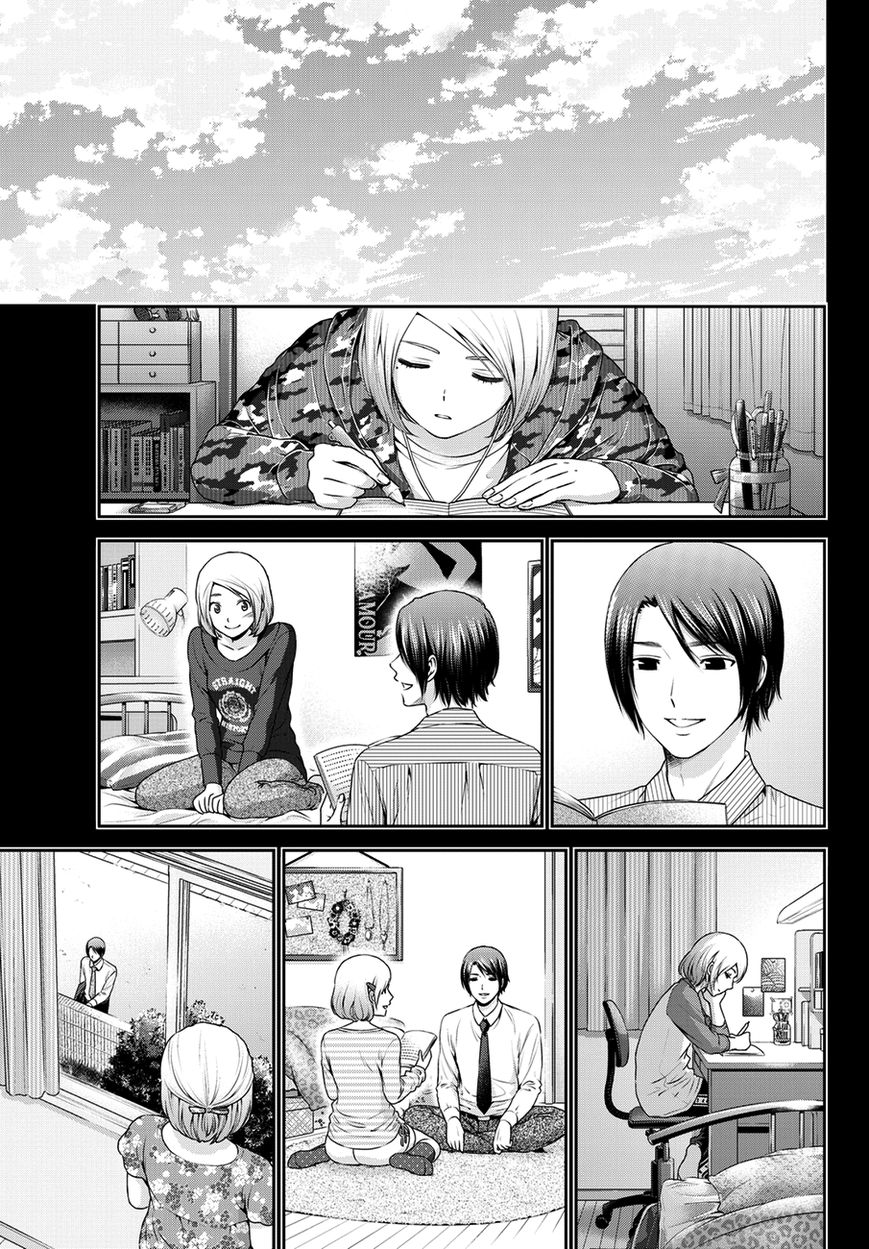 Domestic Girlfriend, Chapter 41 Fate of Unrequited Love image 008