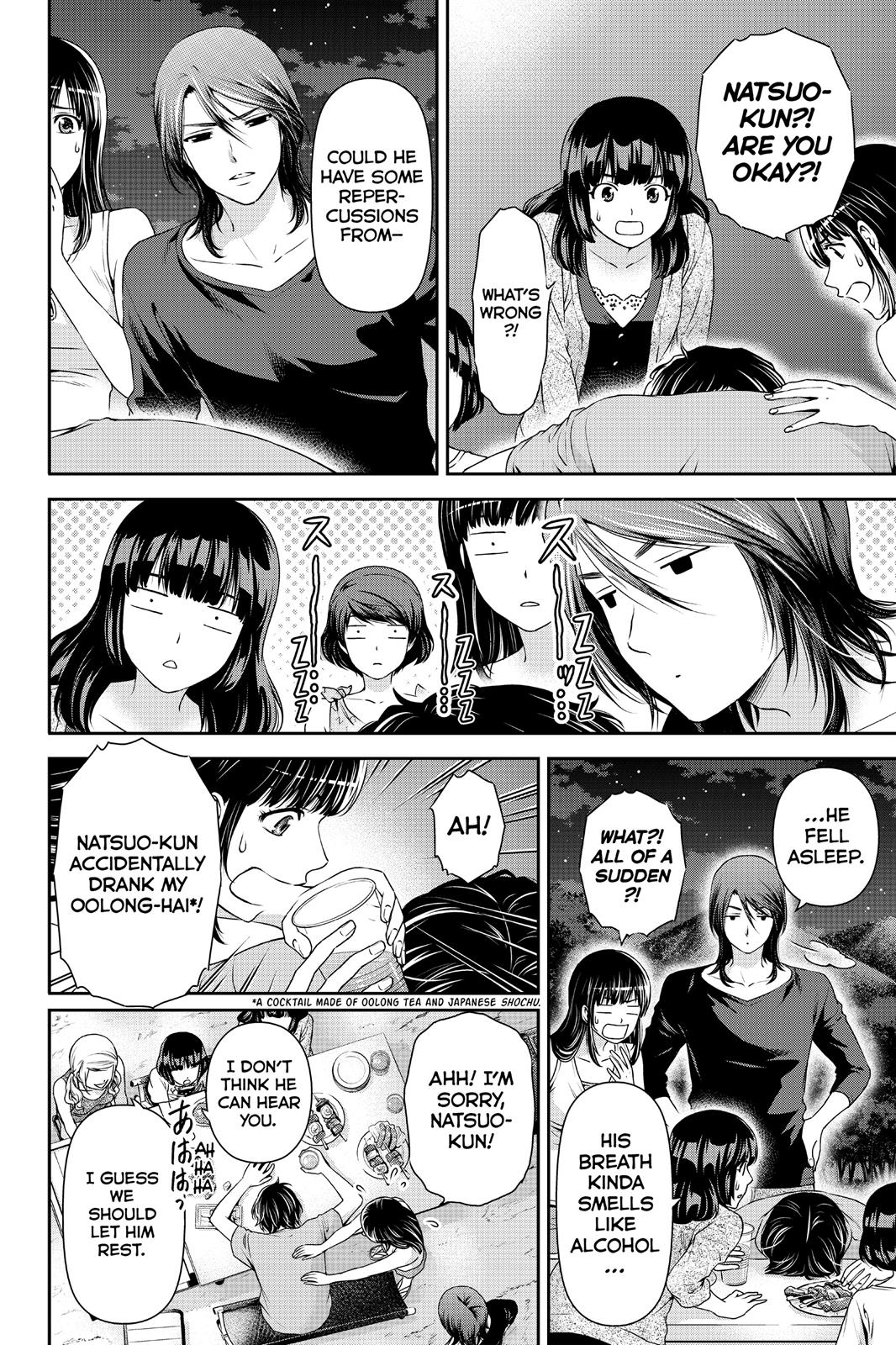 Domestic Na Kanojo, Chapter 28 image 012
