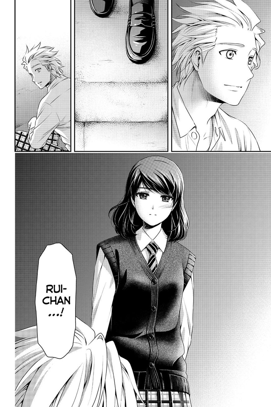 Domestic Girlfriend, Chapter 113 The Culmination of Feelings image 020