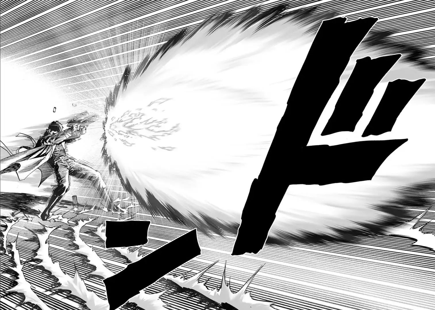One Punch Man, Chapter Onepunch-Man 101 image 024