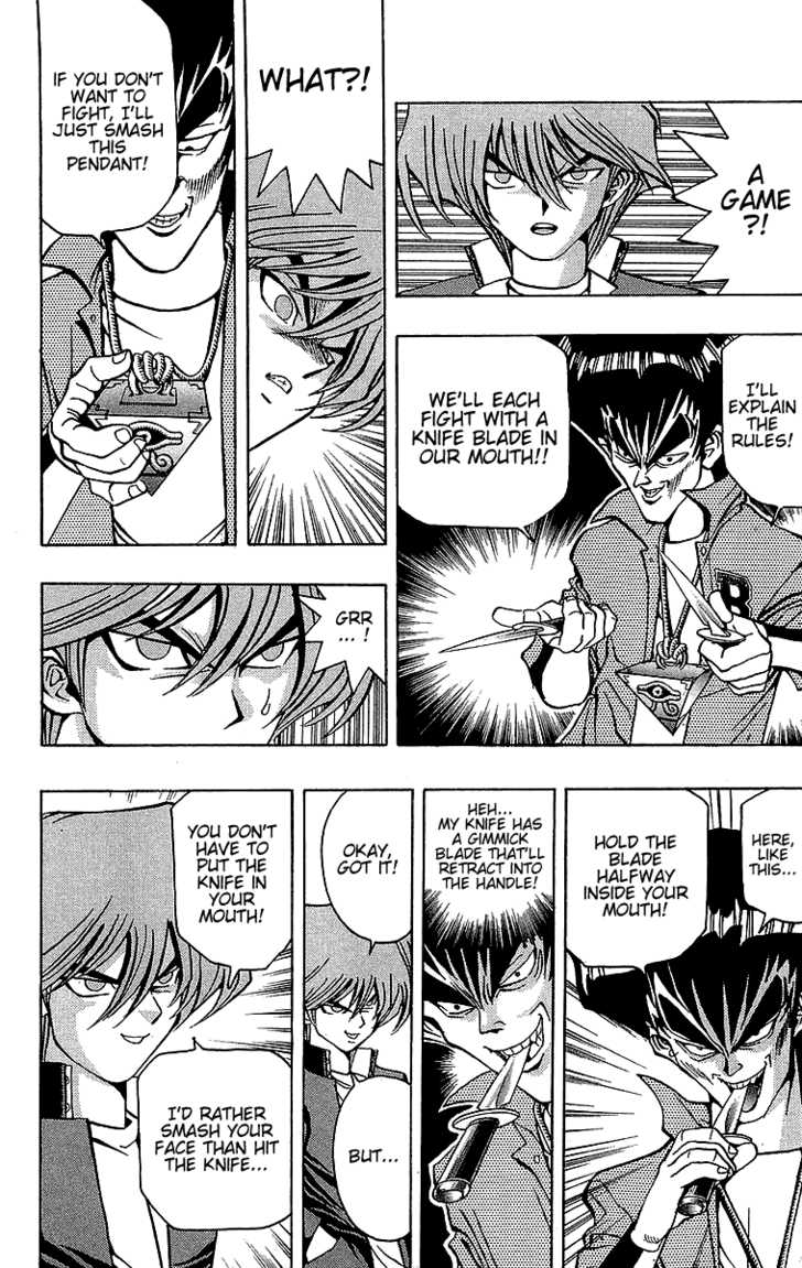 Yu Gi Oh, Chapter Vol.04 Ch.025 - The One-Inch Terror image 021