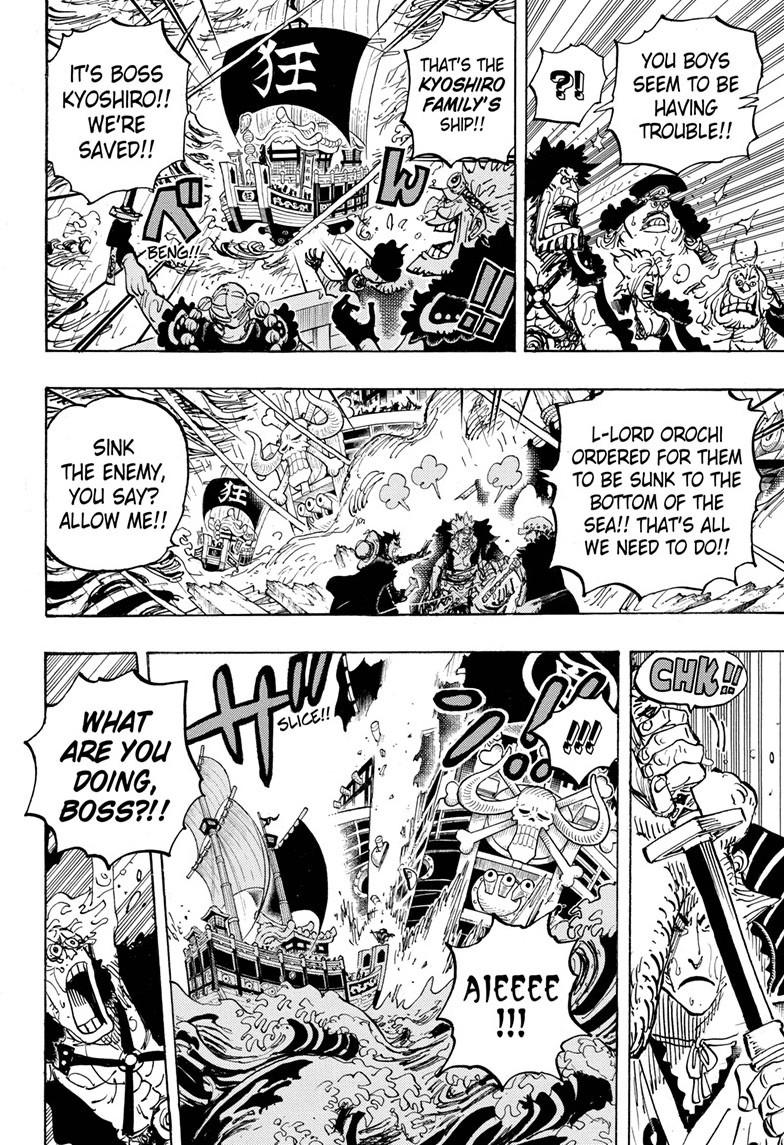 One Piece, Chapter 975 image 010
