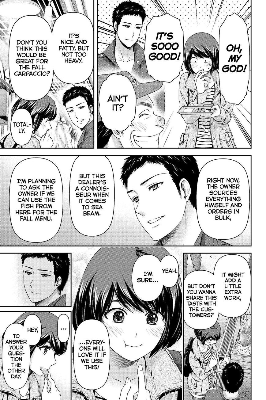 Domestic Girlfriend, Chapter 191 A Crossroads of Happiness image 007