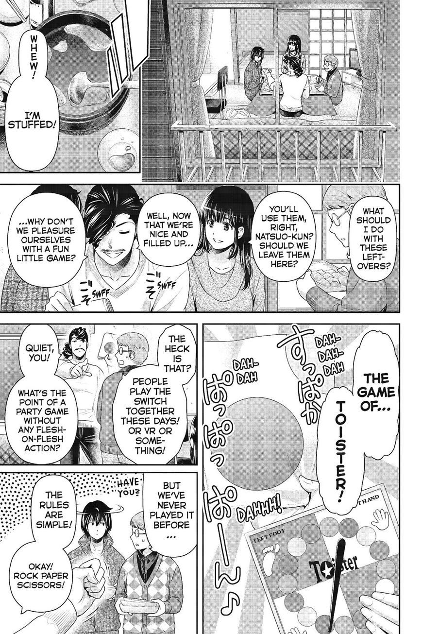 Domestic Girlfriend, Chapter 217 image 011