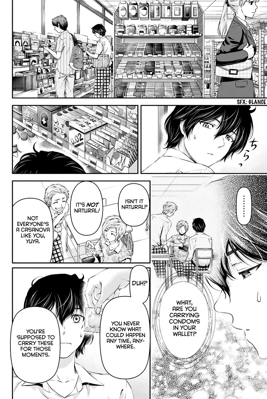 Domestic Girlfriend, Chapter 21 We're family, aren't we! image 017