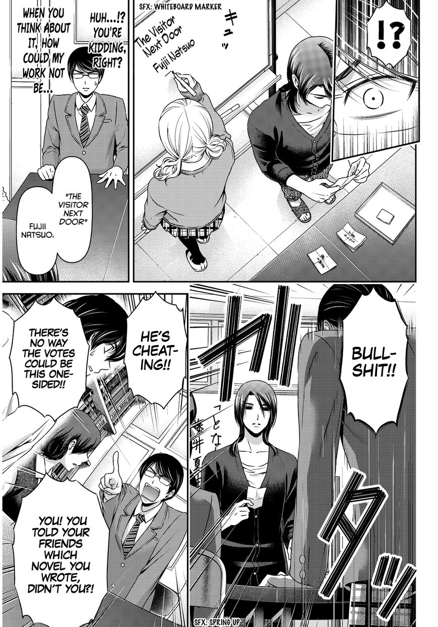 Domestic Girlfriend, Chapter 76 Conclusion image 008