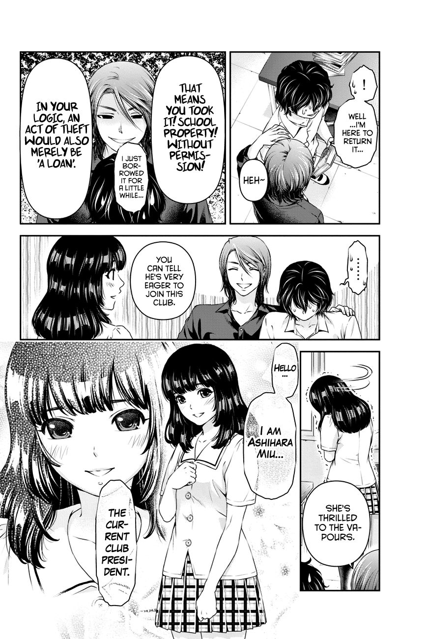 Domestic Girlfriend, Chapter 18 Forced image 007