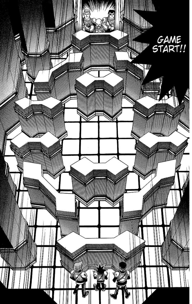Yu Gi Oh, Chapter Vol.04 Ch.028 - The First Battlefield image 022