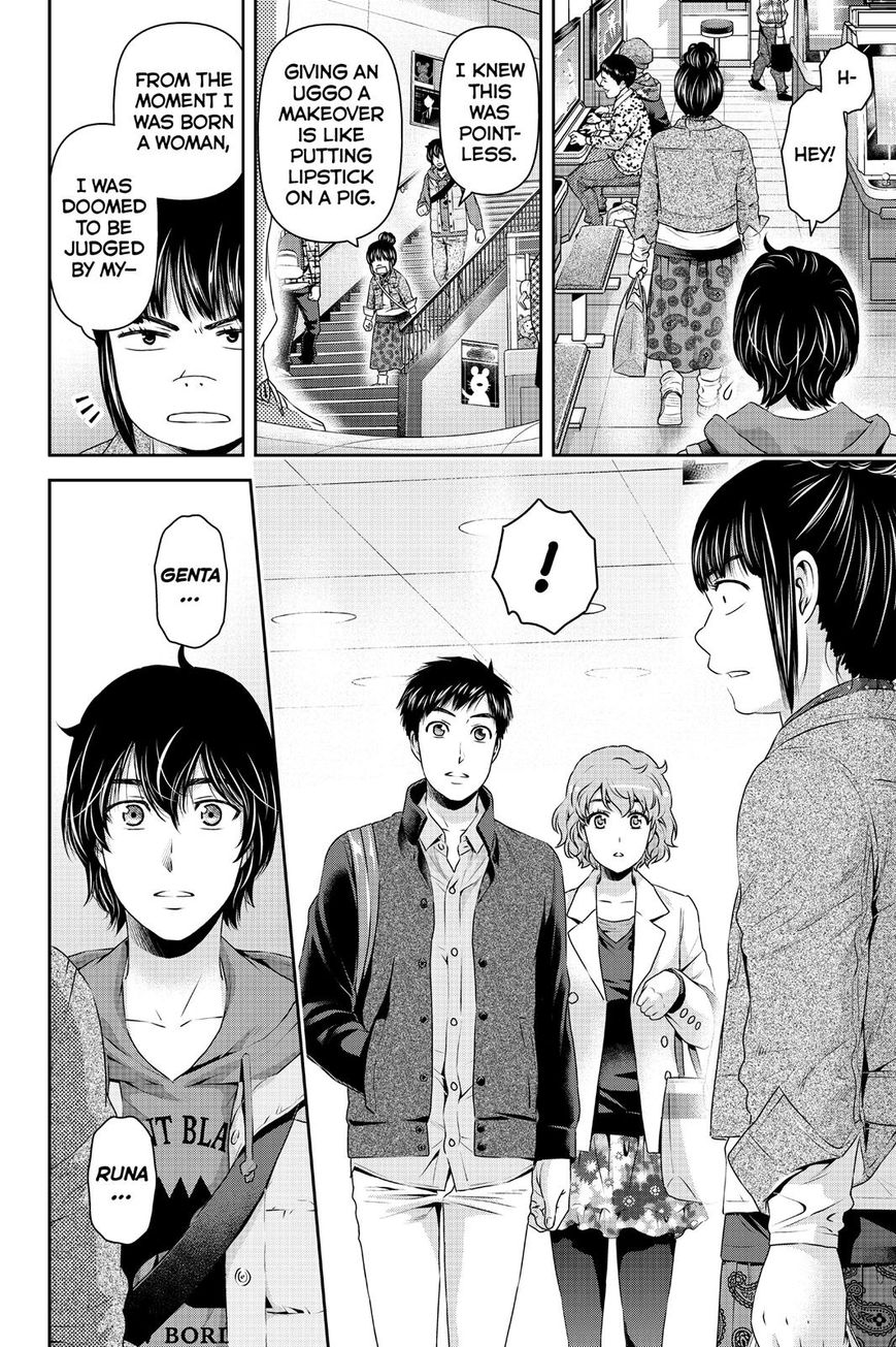 Domestic Girlfriend, Chapter 122 The Ugly Duckling image 018