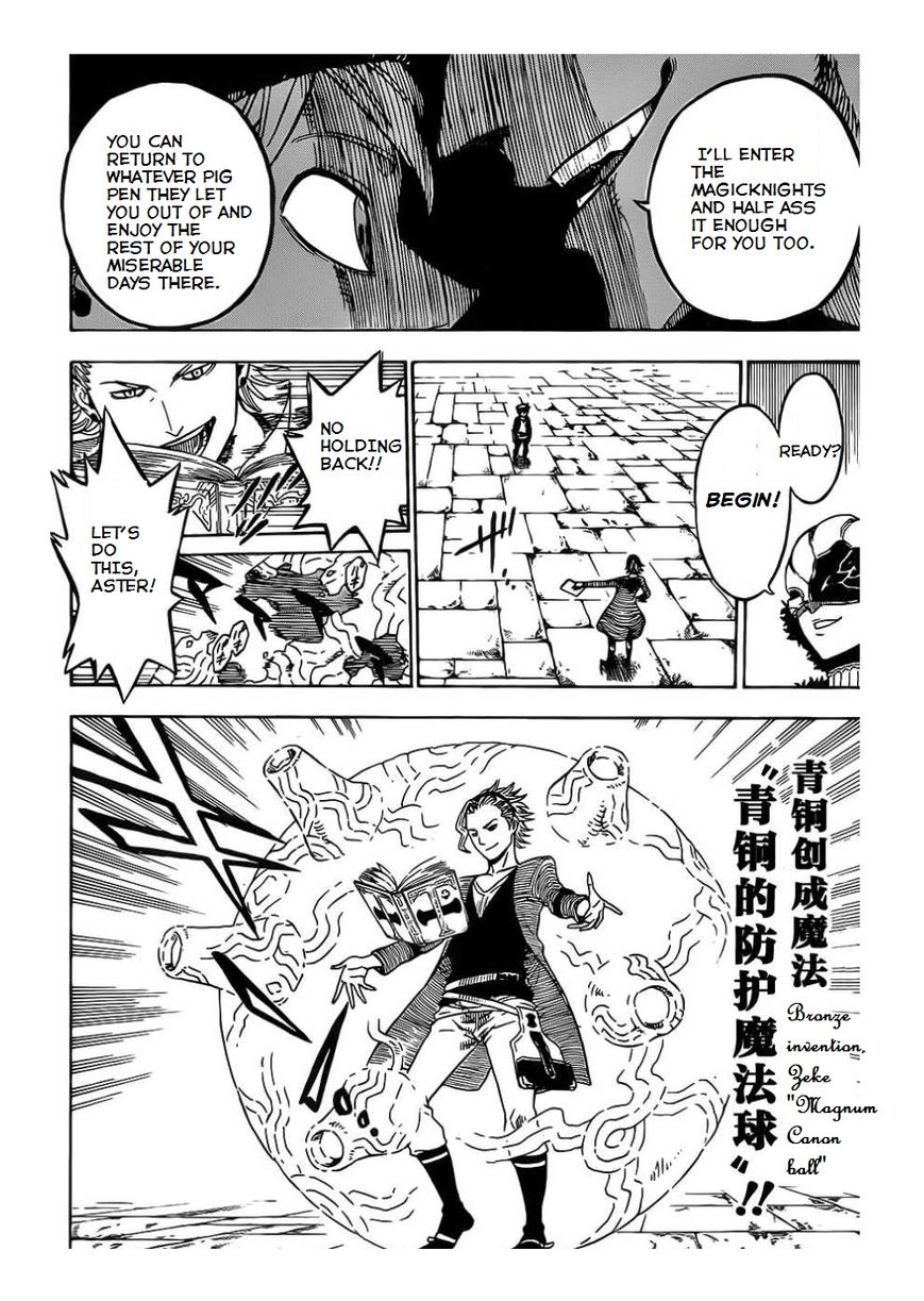 Black Clover, Chapter 2 The Magic Knights Entrance Exam(fixed) image 021