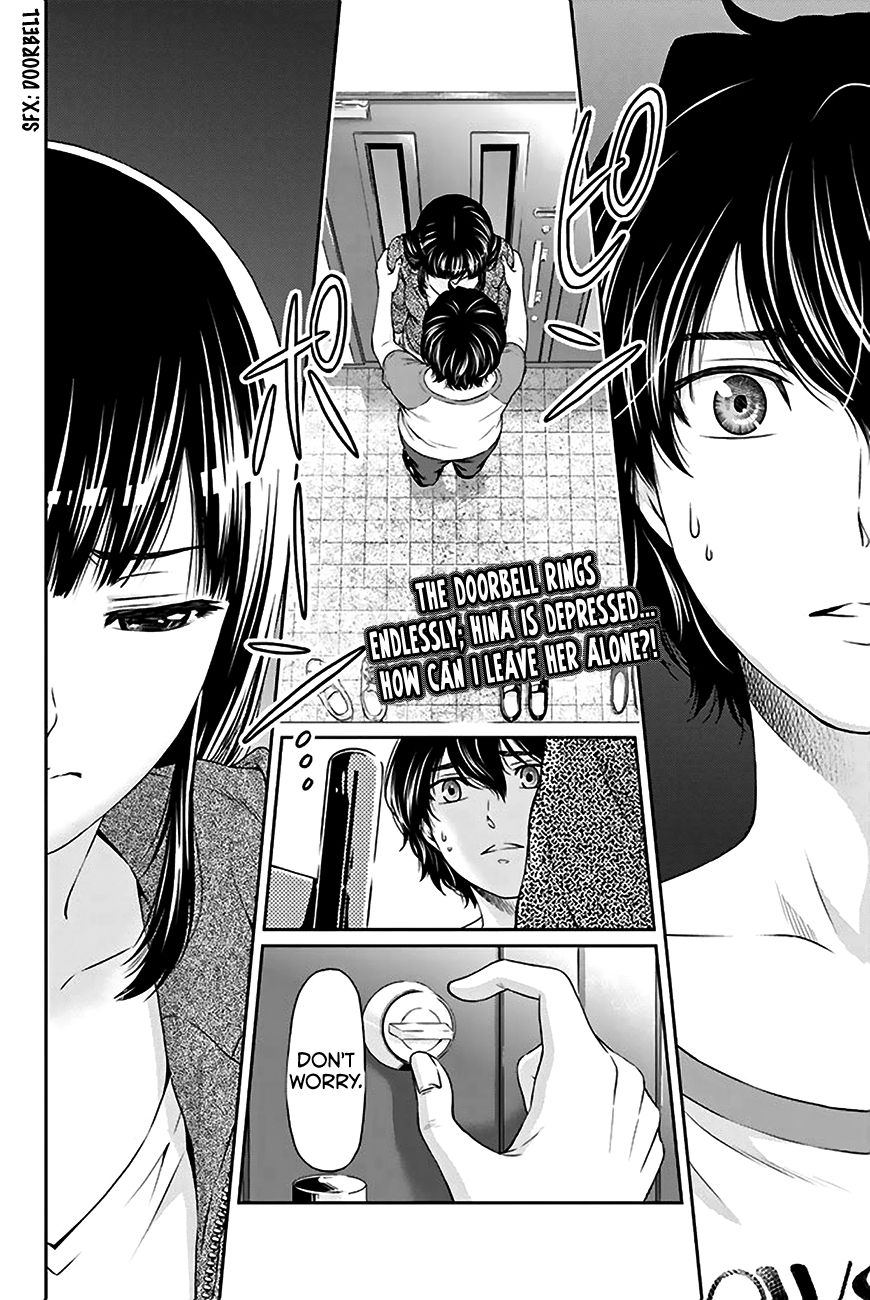 Domestic Girlfriend, Chapter 5 Who is the real you image 003