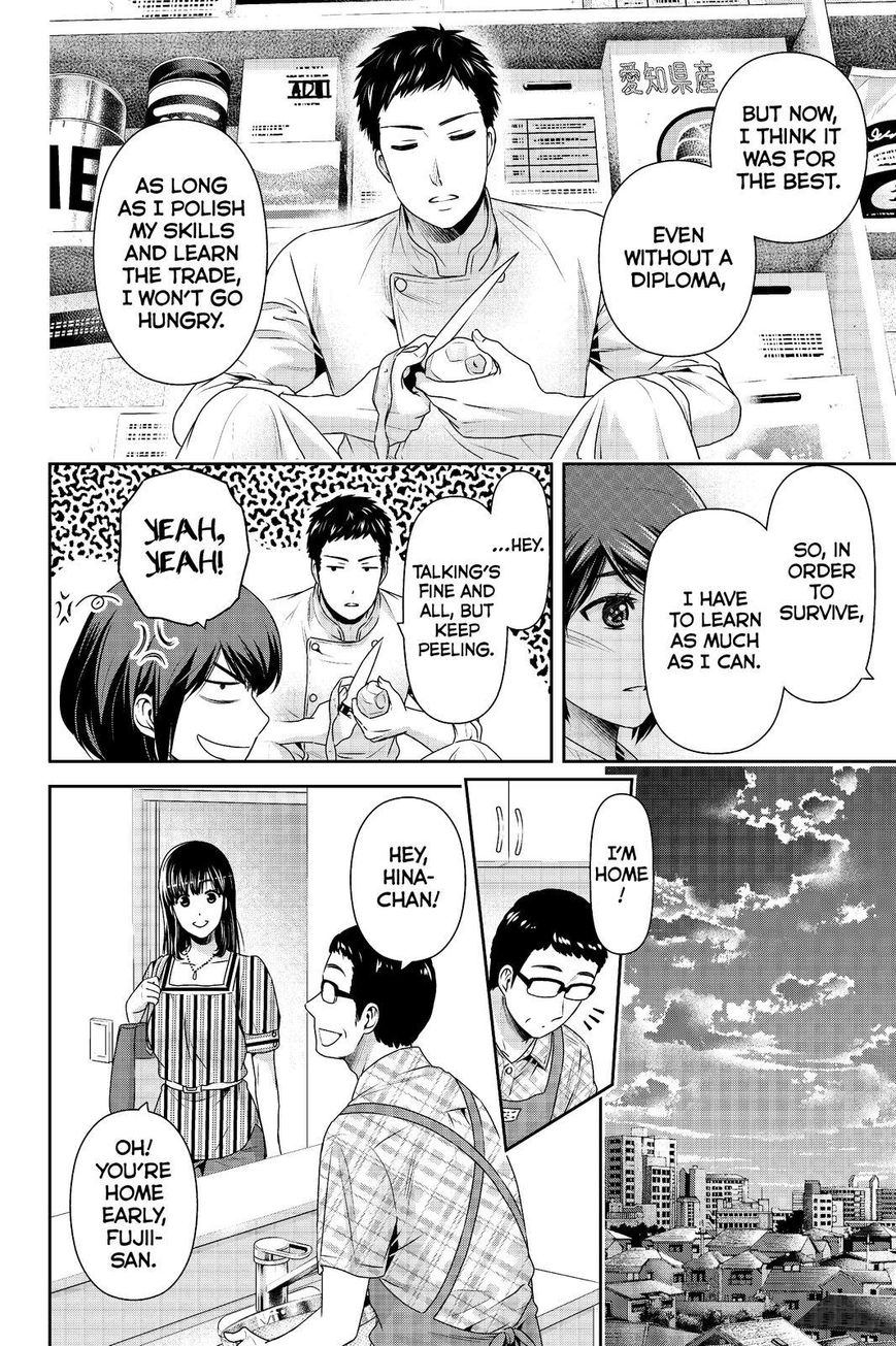 Domestic Girlfriend, Chapter 180 Yet Another Side image 014