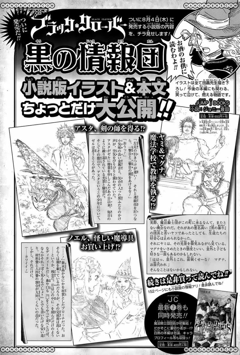 Black Clover, Chapter 72 Beyond One's Limits image 003