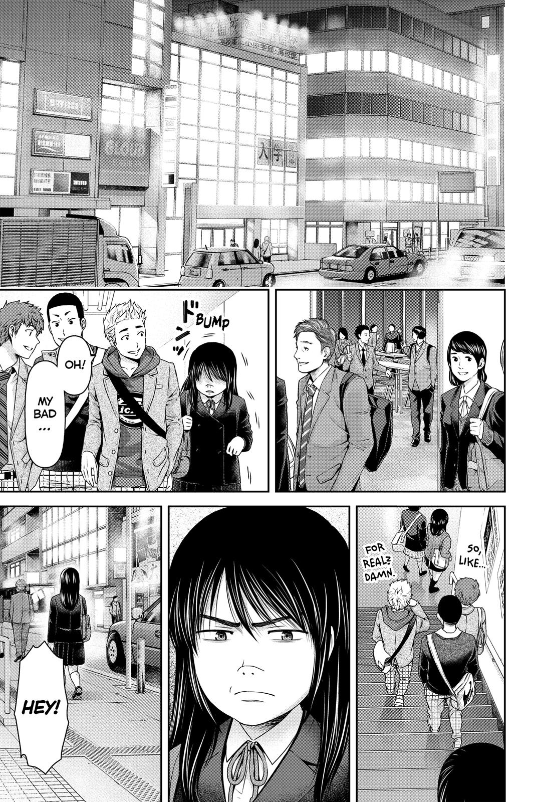Domestic Na Kanojo, Chapter 120 image 017