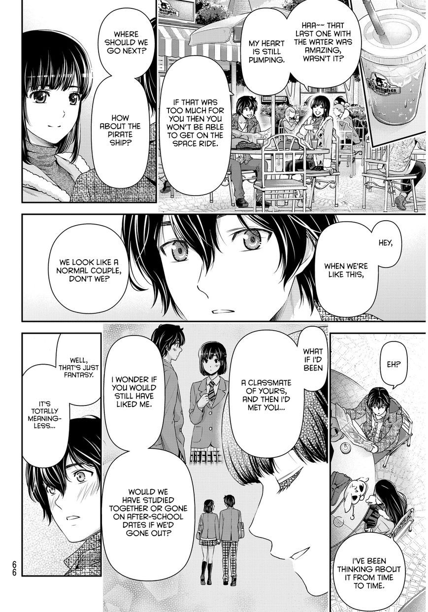 Domestic Girlfriend, Chapter 63 Hina's Decision image 011