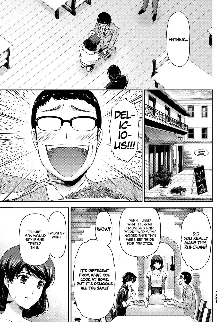 Domestic Girlfriend, Chapter 89 As A Father image 010