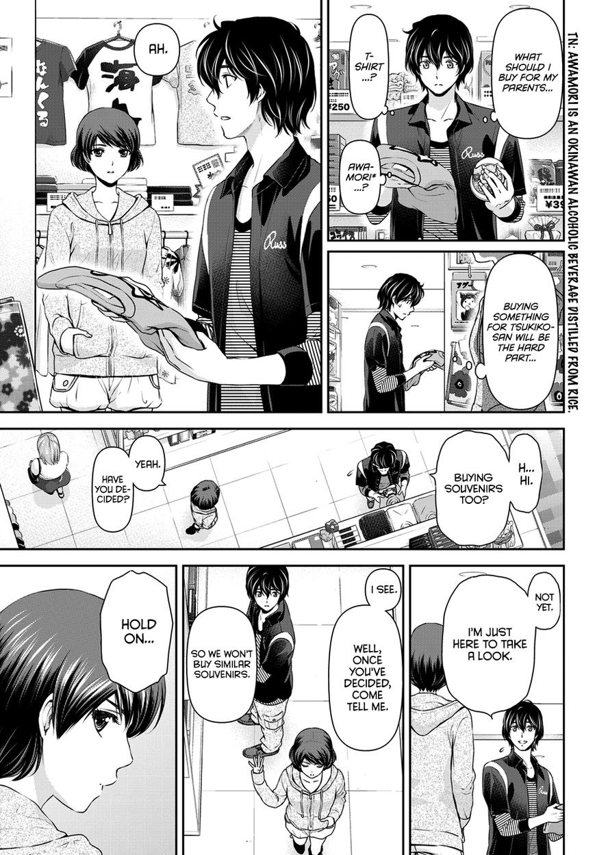 Domestic Girlfriend, Chapter 49 It's the field trip! image 010