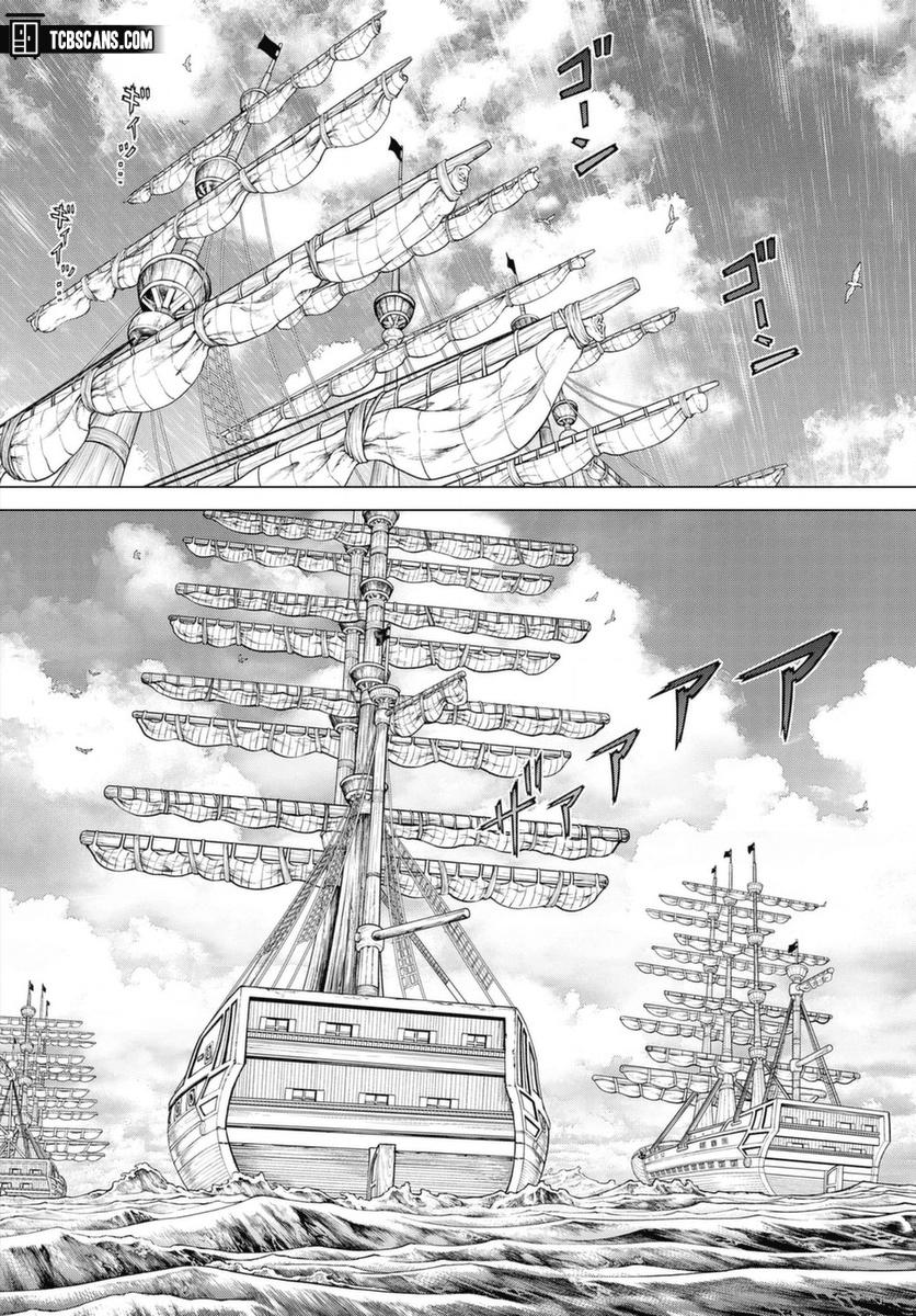 One Piece, Chapter 1025.5 image 05