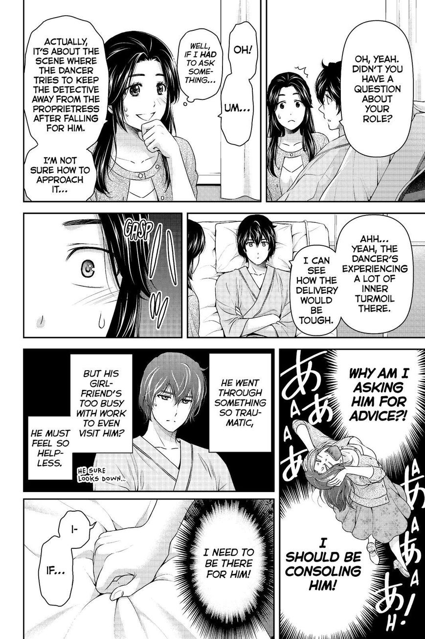 Domestic Girlfriend, Chapter 190 Give Everything image 012