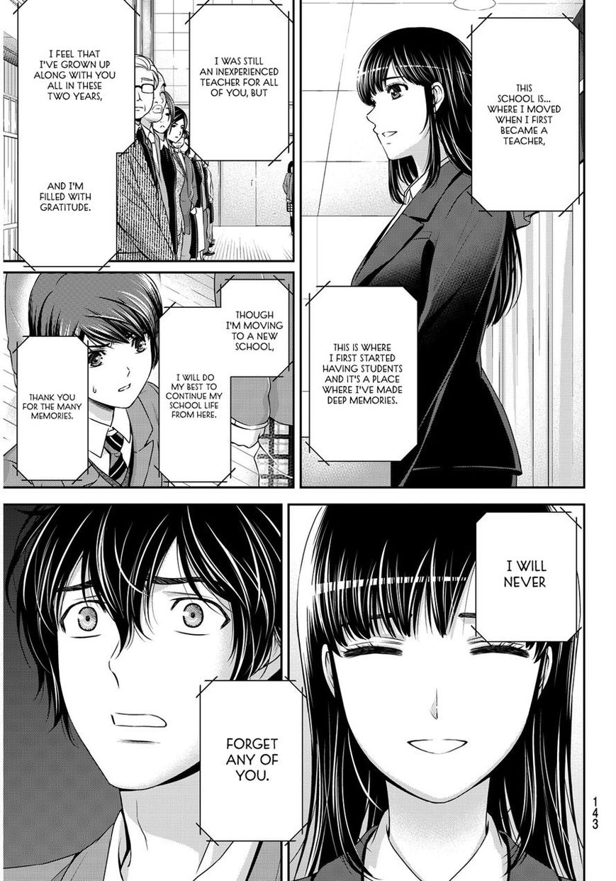 Domestic Girlfriend, Chapter 64 Letter image 003