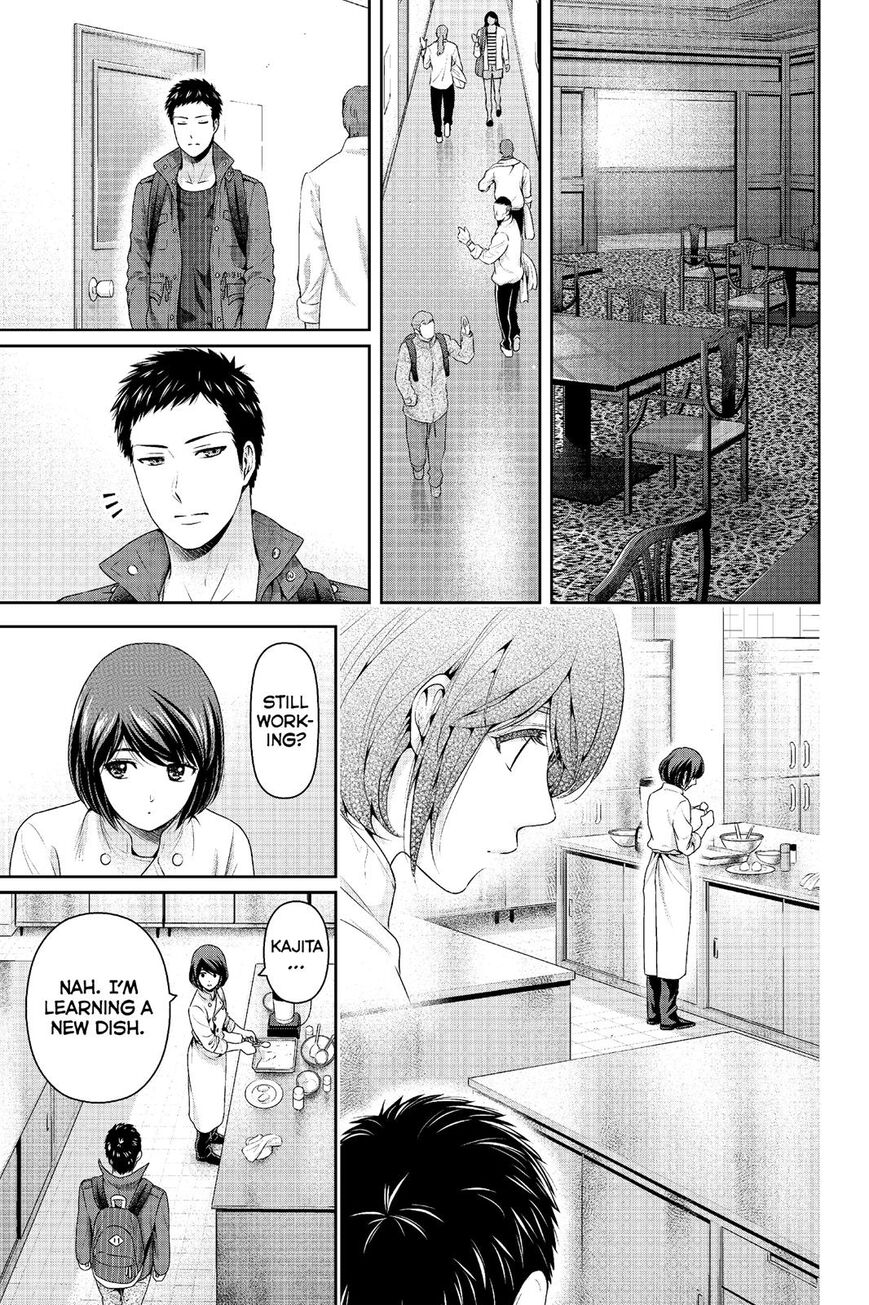 Domestic Girlfriend, Chapter 228 image 008