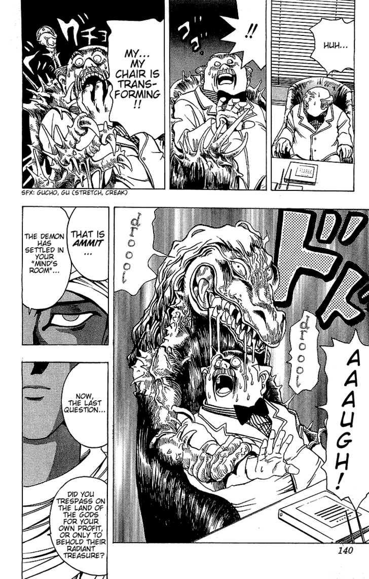 Yu Gi Oh, Chapter Vol.02 Ch.013 - The Man From Egypt, Part 1 image 026