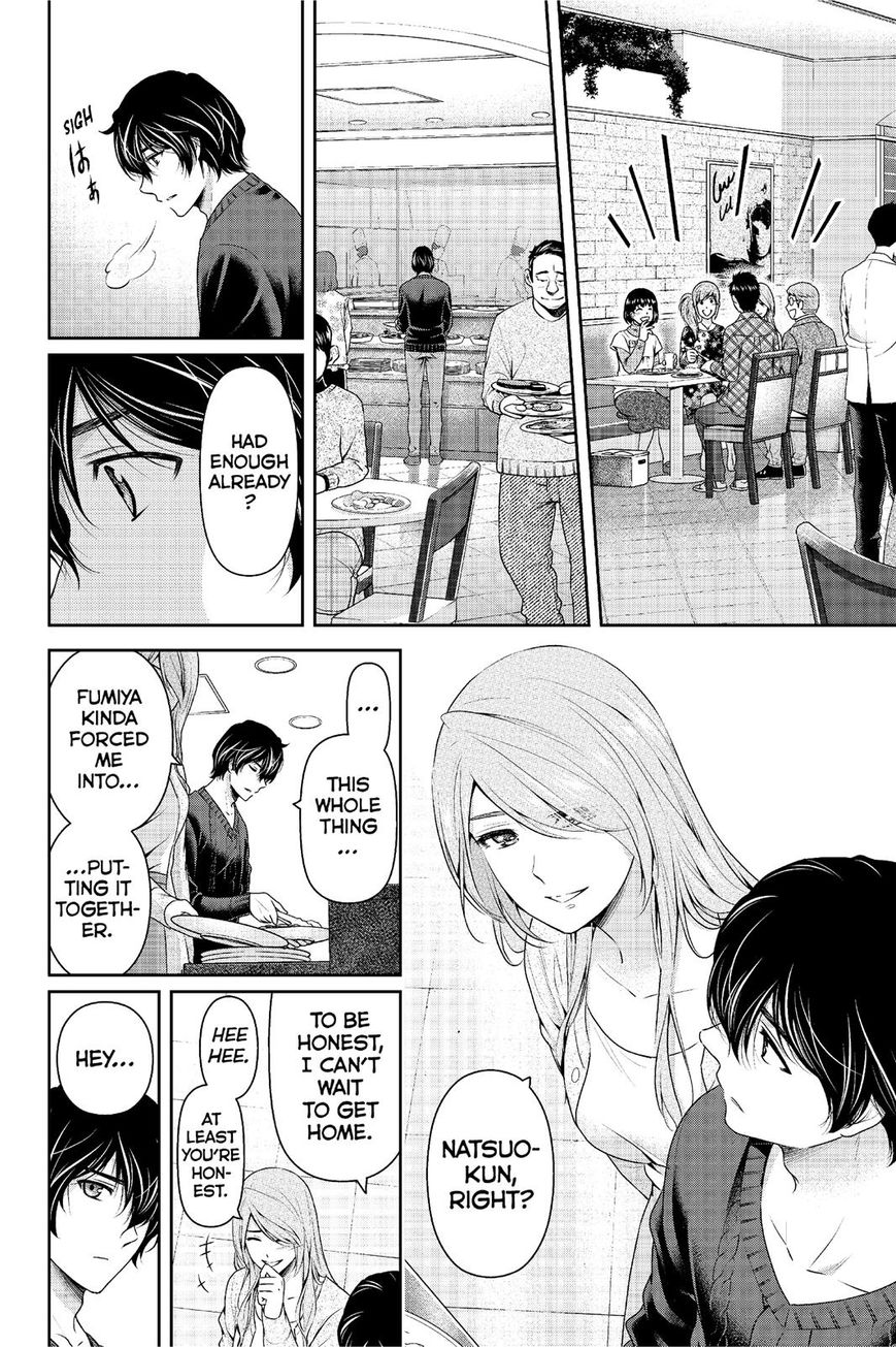 Domestic Girlfriend, Chapter 218 image 013