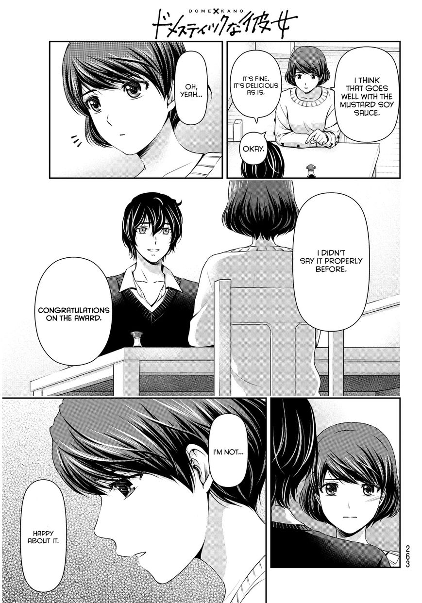 Domestic Girlfriend, Chapter 57 Novelist image 012