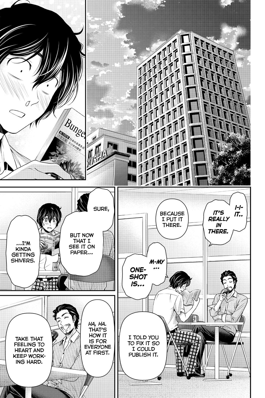 Domestic Na Kanojo, Chapter 93 image 003