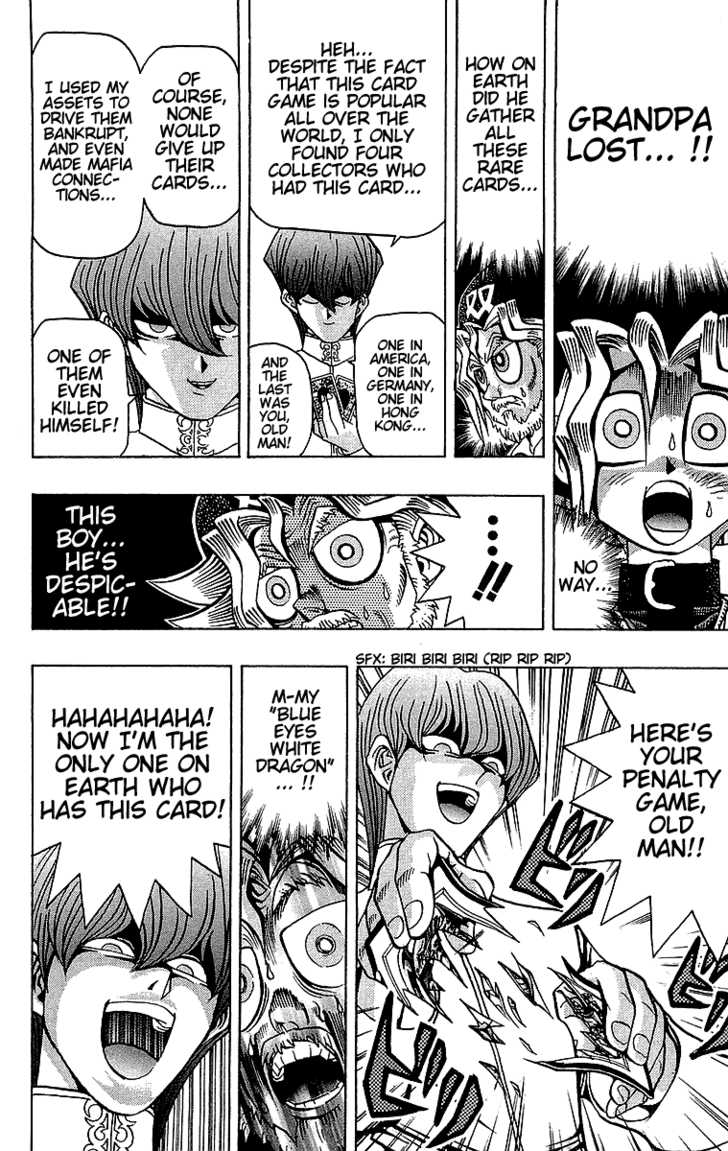 Yu Gi Oh, Chapter Vol.04 Ch.027 - Project Start!! image 022